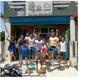 surfers-staff-and-friends-in-front-of- deep-blue-surf-shop-houlong-miaoli-taiwan