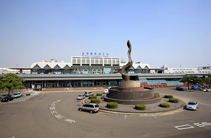 Kaohsiung International Airport Main Terminal