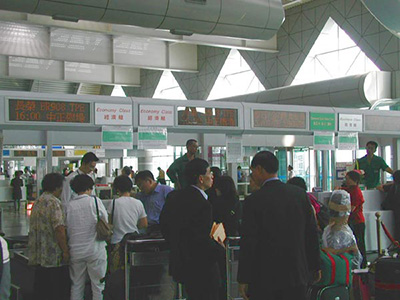 Kaohsiung International Airport Domestic Tickets Counter