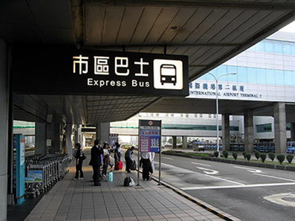 Taoyuan Airport to Taipei City Bus