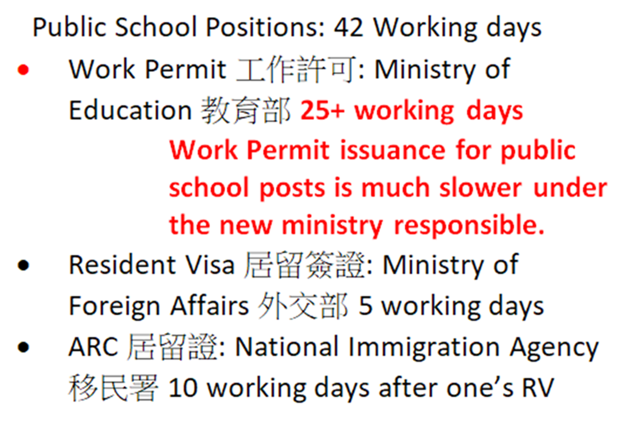874520f3928 ... office which will handle Work Permits to teach English in Taiwan's public  schools. Uderneath that is the unchanged process for bushibans / cram  schools.