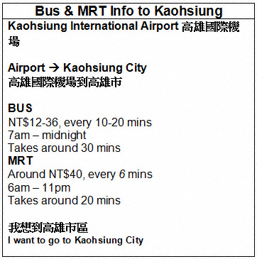 Kaohsiung Airport to Kaohsiung City Bus