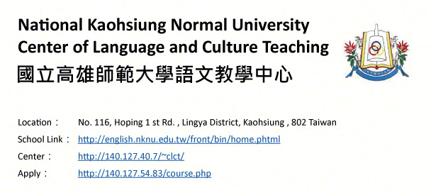 Naitonal Kaohsiung Normal University Centerof Language and Culture Teaching, Kaohsiung-shows address
