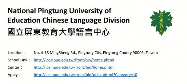 National Pingtung University of Education Chinese language Division, Pingtung-shows address
