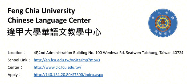 Feng Chia University Chinese Language Center, Taichung-shows address