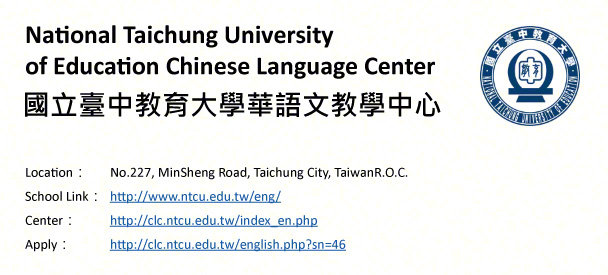 National Taichung University of Education Chinese Language Center, Taichung-shows address