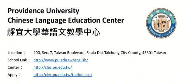 Providence University Chinese Language Education Center, Taichung-shows address