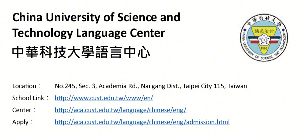 China University of Science and Technology Language Center, Taipei-shows address, logo & clickable link