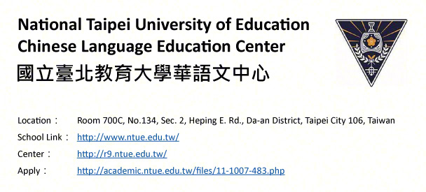 National Taipei University of Education Chinese Language Education Center, Taipei-shows address, logo & clickable link