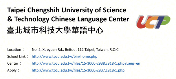 Taipei Chengshih University of Science & Technology Chinese Language Center, Taipei-shows address, logo & clickable link