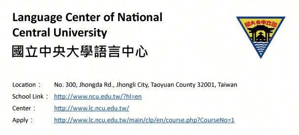 Language Center of National Central University, Taoyuan-shows address