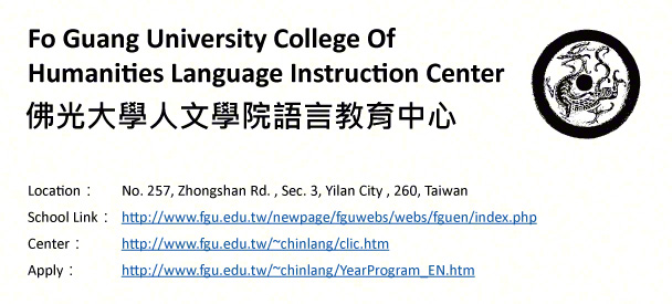 Fo Guang University College of Humanities Language Instruction Center, Yilan-shows address