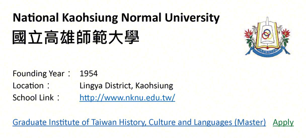 National Kaohsiung Normal University, Kaohsiung-shows address, logo & clickable link