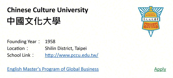 Chinese Culture University, Taipei-shows address, logo & clickable link