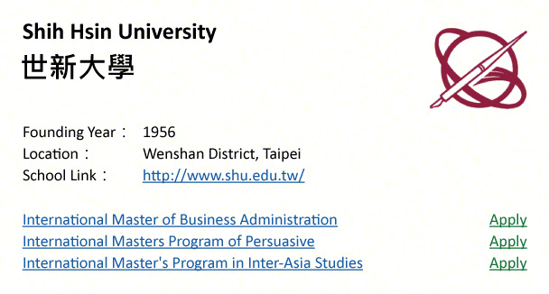 Shih Hsin University, Taipei-shows address, logo & clickable link