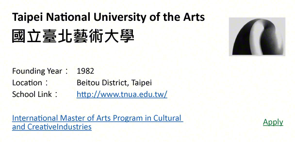 Taipei National University of the Arts, Taipei-shows address, logo & clickable link