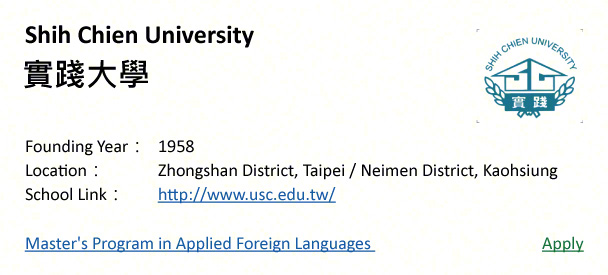 Shih Chien University, Taipei-shows address, logo & clickable link