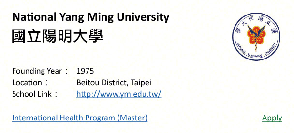 National Yang Ming University, Taipei-shows address, logo & clickable link