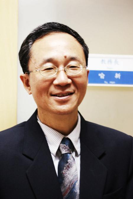 Dean of Academic Affairs, Dr.  Hsin Yu 喻新