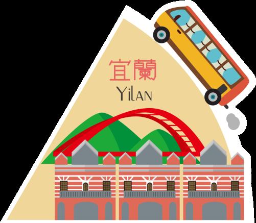 Taiwan Pass