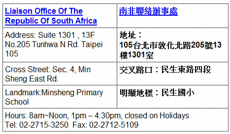 South-Africa's embassy in Taiwan