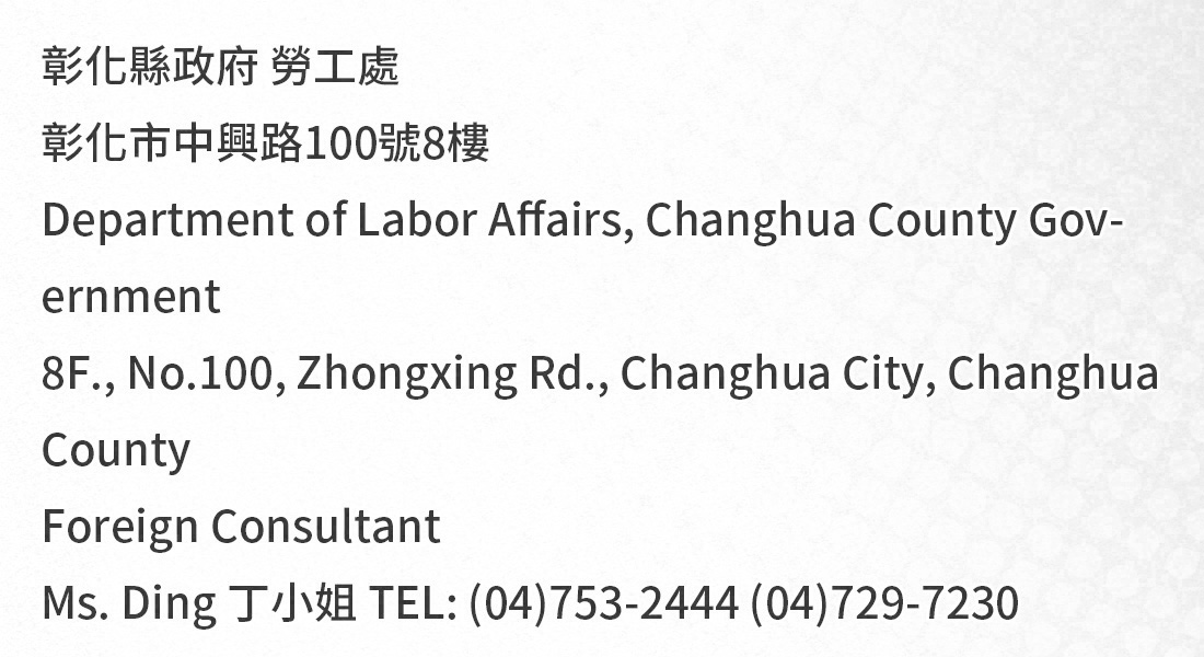 changhua, taiwan CLA office, printable image