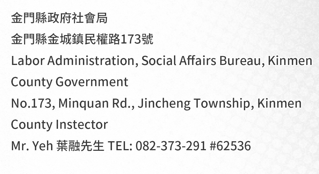 chinmen county, taiwan council of labor affairs address