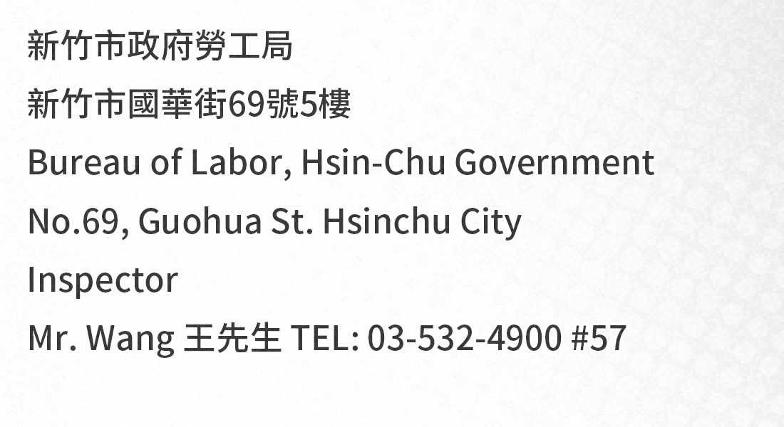 hsinchu city, taiwan council of labor affairs address