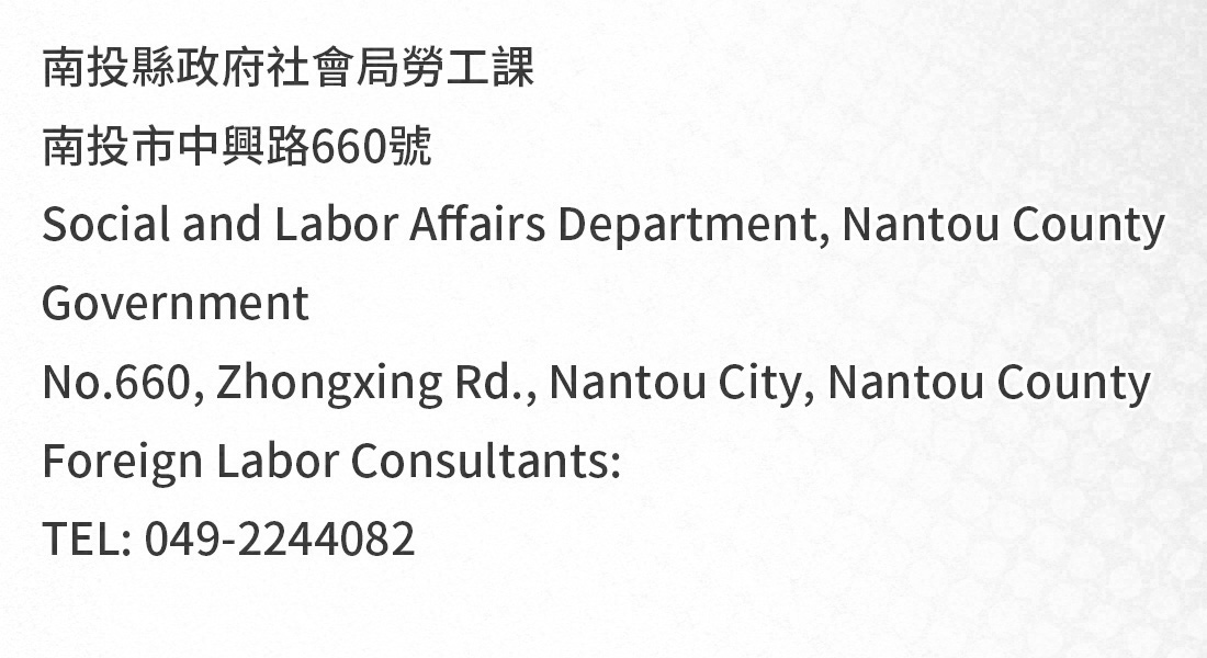nantou, taiwan council of labor affairs address
