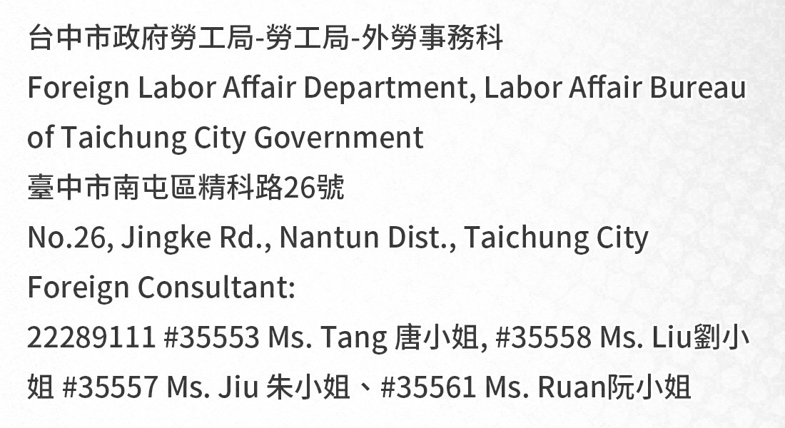 taichung, taiwan council of labor affairs address