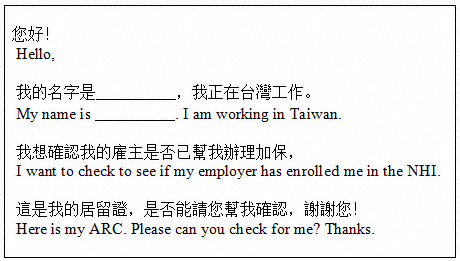 English - Chinese Request