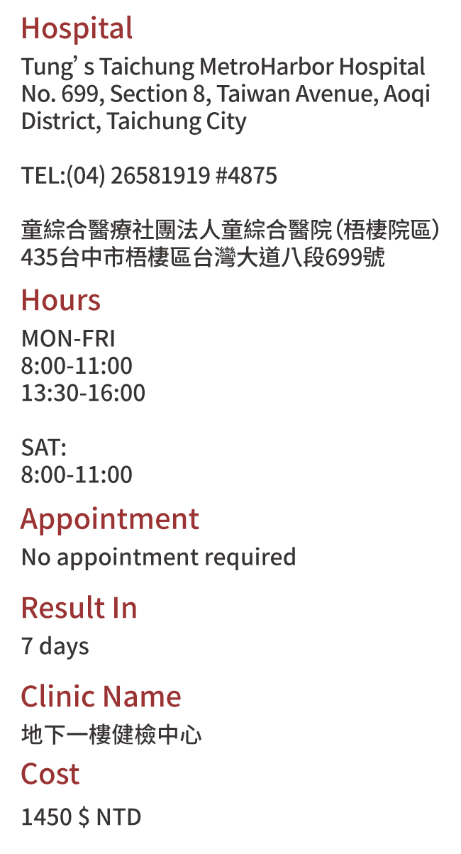 Taichung City, Taiwan Health Check Hospitals Addresses