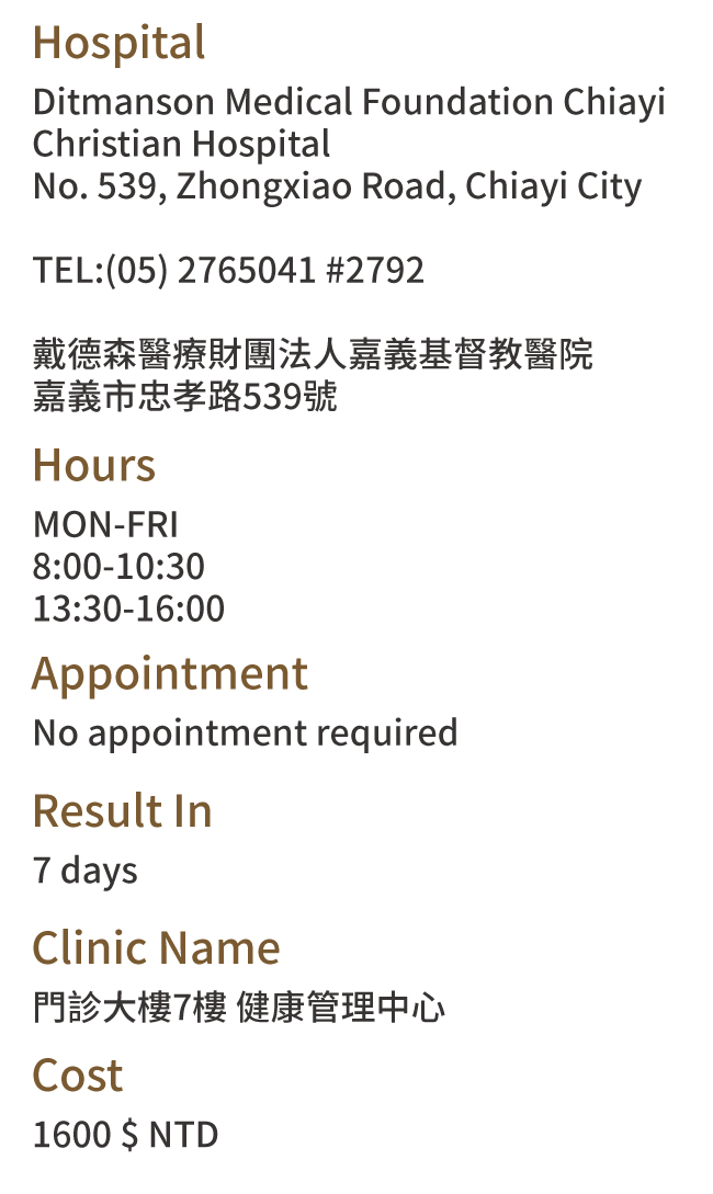Chiayi County Chiayi City, Taiwan Health Check Hospitals Addresses