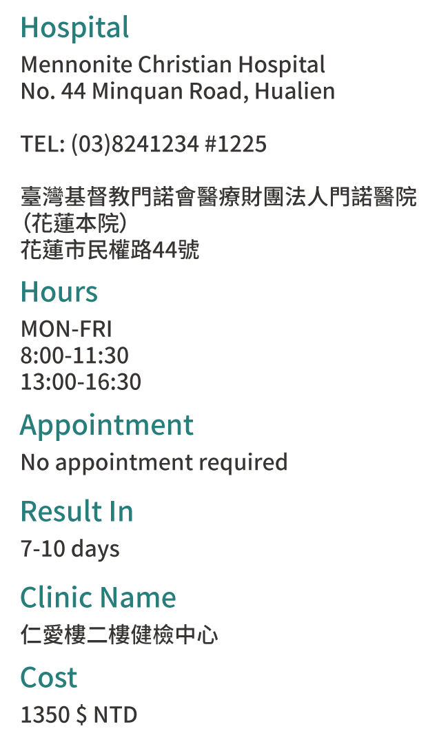 Hualien County, Taiwan Health Check Hospitals Addresses