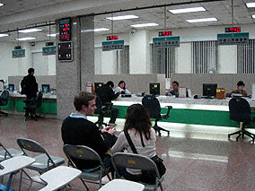 Inside view of branch office of Taiwan's National Immigration Agency, Picture 2