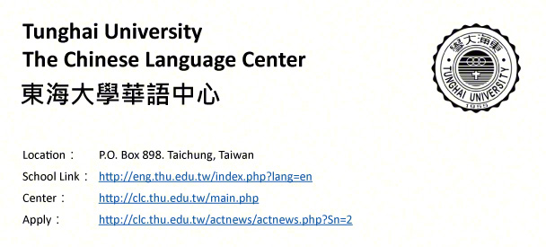 Tunghai University The Chinese Language Center, Taichung-shows address