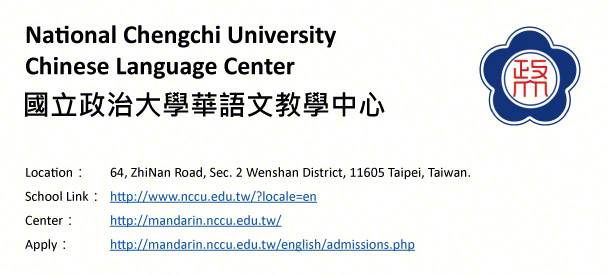 National Chengchi University Chinese Language Center, Taipei-shows address, logo & clickable link