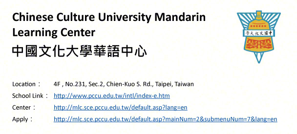 Chinese Culture University Mandarin Learning Center, Taipei-shows address, logo & clickable link