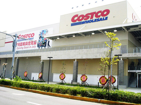Hsinch, Taiwan Costco Storefront
