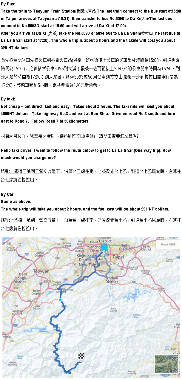 Driving map from Taipei to La La Shan