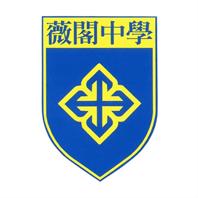 Teaching English and Living in Taiwan, HIGH SCHOOL Positions Open!  image