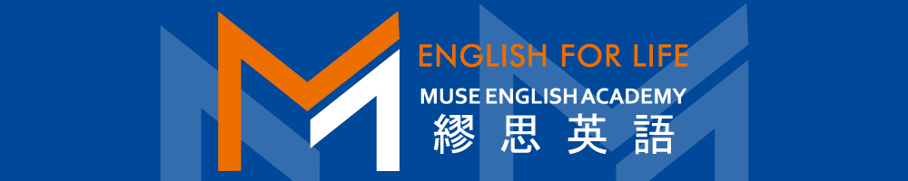 Teaching English and Living in Taiwan, New Adult teachers needed for new branch in Taipei! image