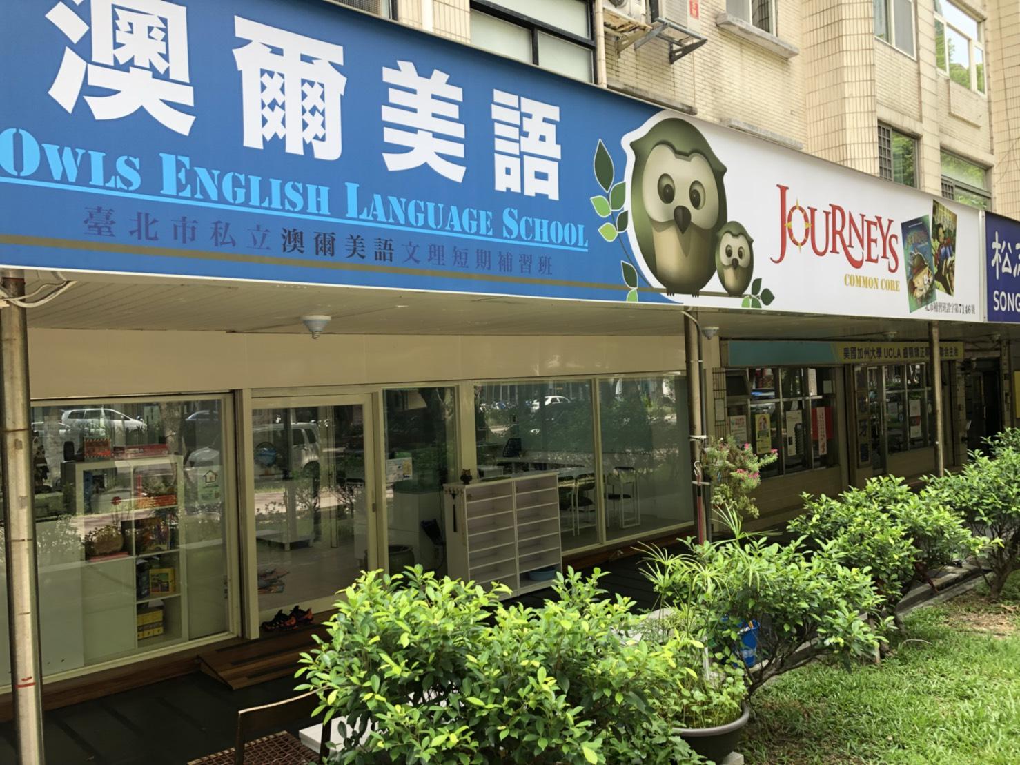 Teaching in Taiwan, ESL, EFL Jobs in Taiwan-High Hourly Salary
