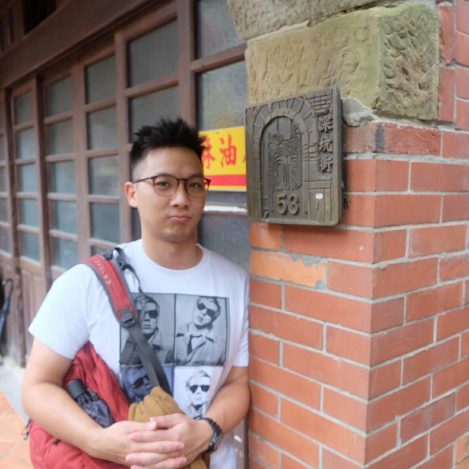 Teaching English and Living in Taiwan, Looking for a Chinese Tutor (10 hrs / week) image