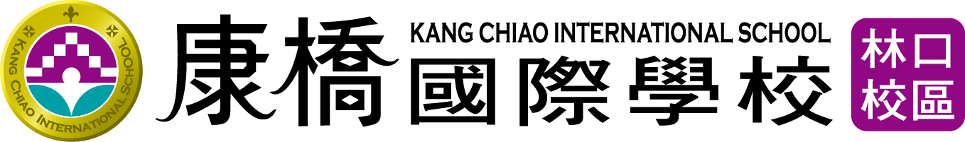 Teaching English and Living in Taiwan Jobs Available 教學工作, Kang Chiao International School (Linkou campus) Kang Chiao International School (Linkou campus) –Hiring director of International Program Department image