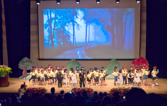 Teaching English and Living in Taiwan Jobs Available 教學工作, Abraham Academy A Great Job Opening! image