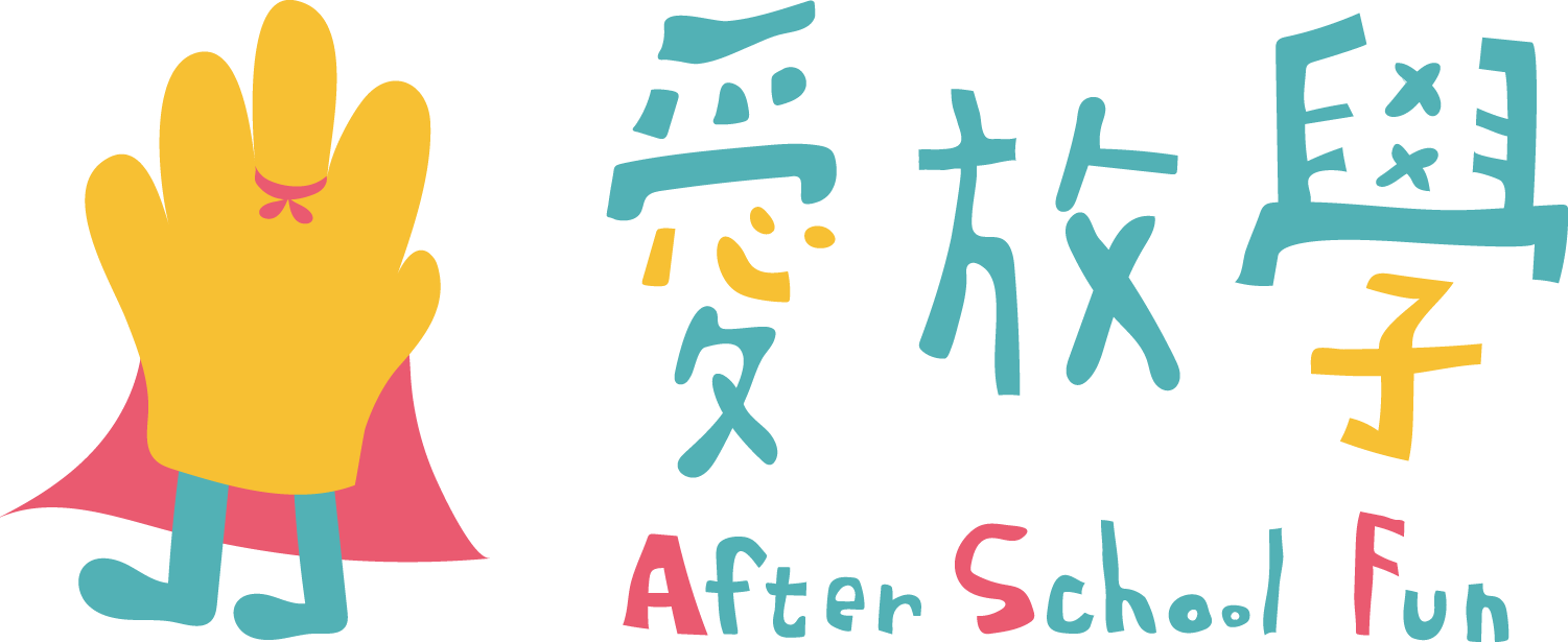 Teaching English and Living in Taiwan Jobs Available 教學工作, 愛放學After School Fun We are looking for Full-time or Part-Time English Teacher in Neihu Taipei City image