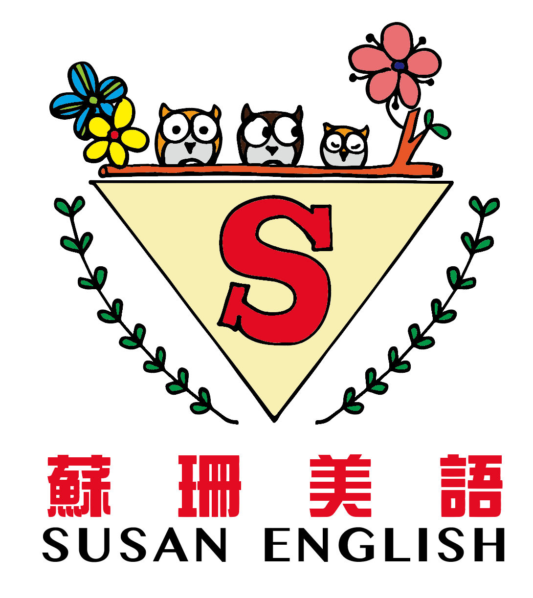 Teaching English and Living in Taiwan Jobs Available 教學工作, Susan English School Saturday Morning 3hrs image