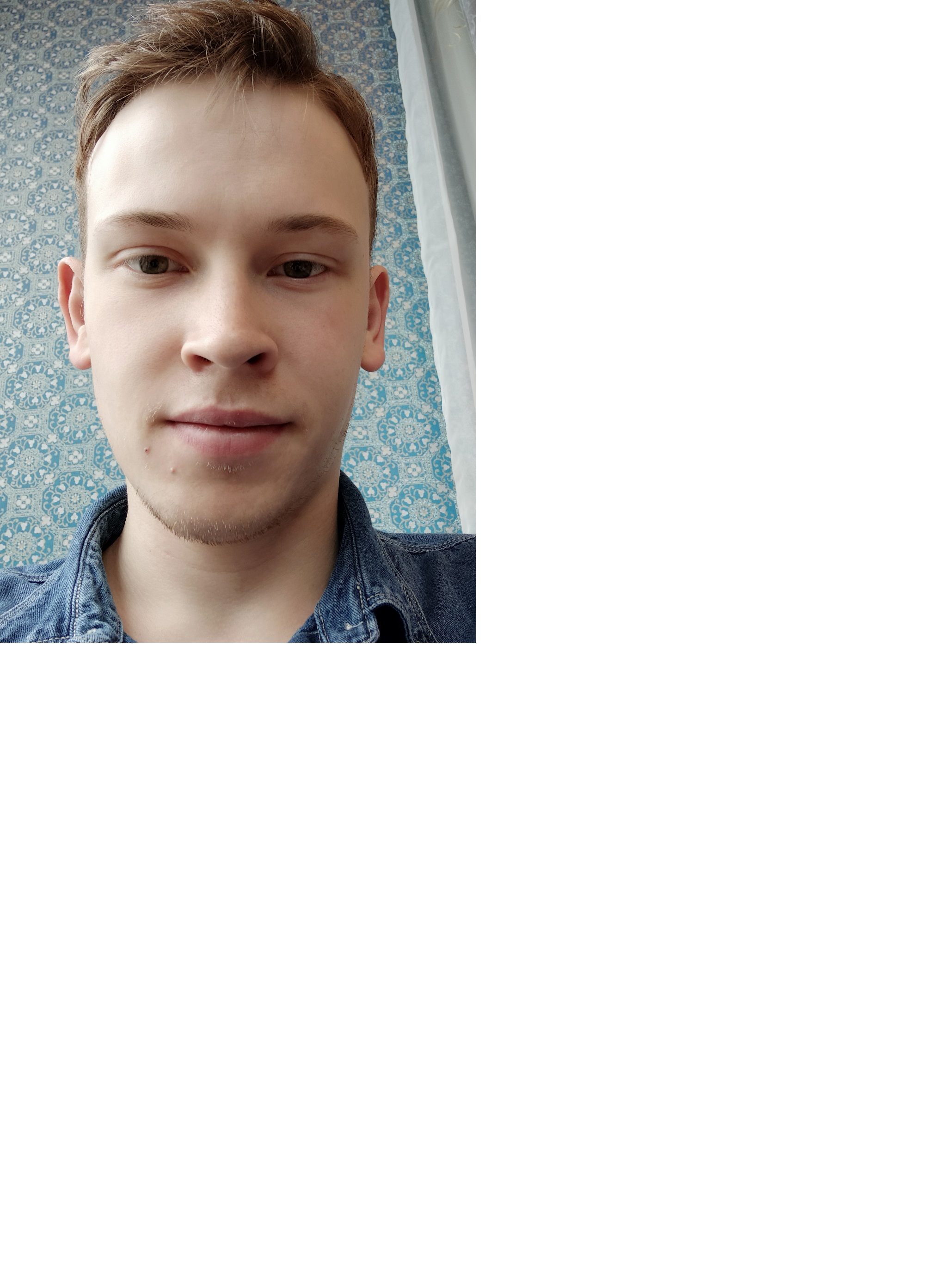 Teaching English and Living in Taiwan, Looking for Chinese Tutor image