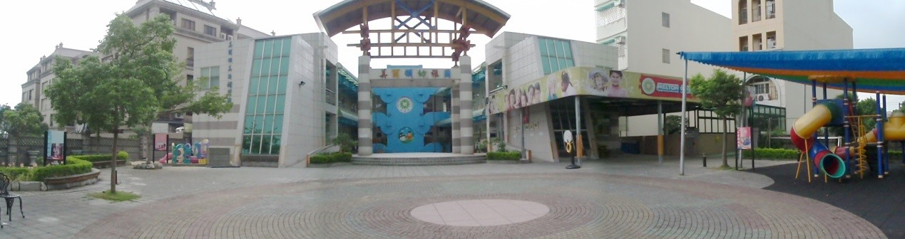 Teaching English and Living in Taiwan, Melton American School is looking for Native English speaker, experienced teacher is preferable. image